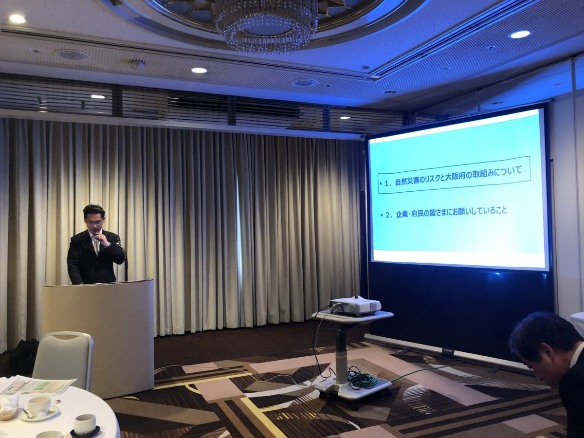 2020年2月12日:外部卓話「大阪府における災害リスクとその備えについて」
